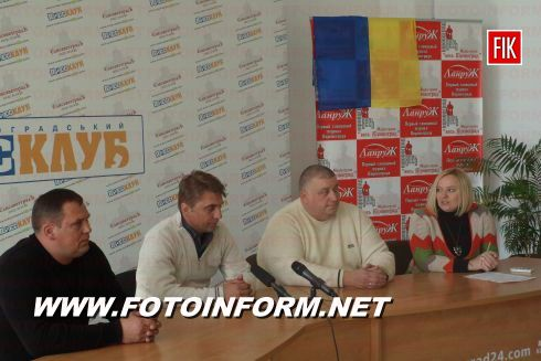 21 октября в Кировоградском пресс – клубе состоялась встреча волонтеров, которые помогают защитникам Украины и жителям города Счастье, Луганской области с журналистами Кировоградщины.