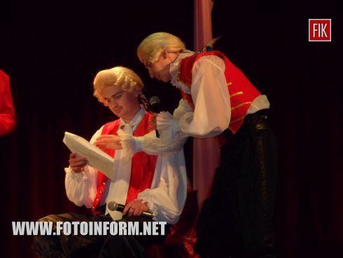 В Кировограде состоялась грандиозная премьера рок - оперы «AVE MOZART» по мотивам французского мюзикла «Mozart».