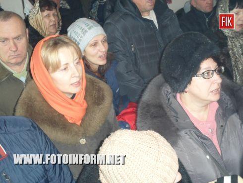Кировоградцы вместе молились за мир (фоторепортаж)