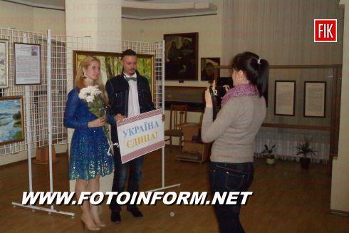Кировоград: сюрприз для горожан (ФОТО)