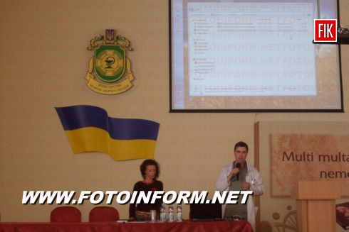 Вчера, 31 октября, в актовом зале Кировоградского областного онкодиспансера состоялся открытый общественный форум «Право на жизнь без боли».