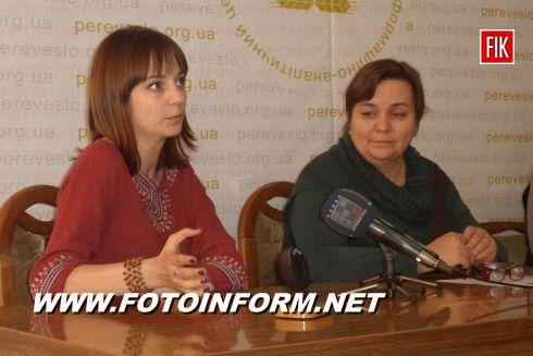 состоялась презентация народной премии нашей области «Шина года», которую основали Кировоградские общественные организации.