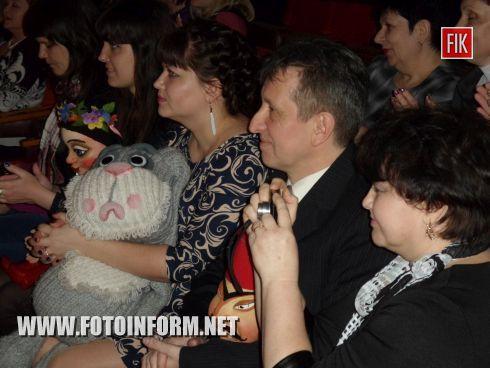 На днях Кировоградский академический областной театр кукол торжественно отметил свой 75-летие.