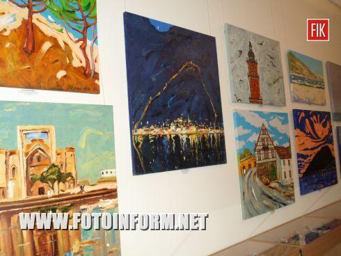 Впервые в Кировограде горожанам представили «Февральский прорыв».