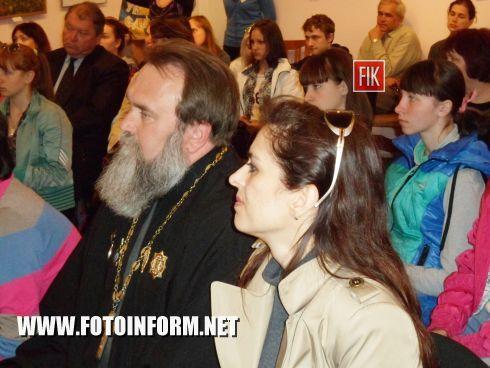 Кировоград: дар, который тронул сердца горожан (ФОТО)