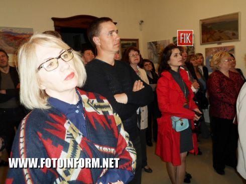 В Кировоградской галерее «Елисаветград» состоялась встреча с участниками плэнера, а также открытие выставки «Одесса - источник вдохновения».