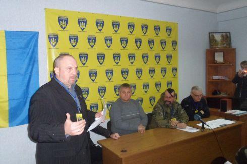 Состоялась пресс-конференция представителей Кировоградской Самообороны Майдана и общественных организаций нашей области.