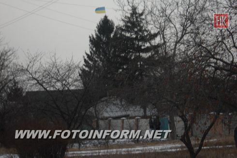Кировоград: патриотизм охватывает просторы города (ФОТО)