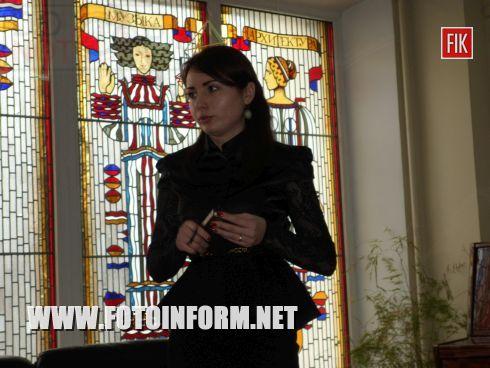 В отделе искусств Кировоградской областной библиотеки им. Д.И.Чижевского состоялся конкурс «Art 10:Творческий».