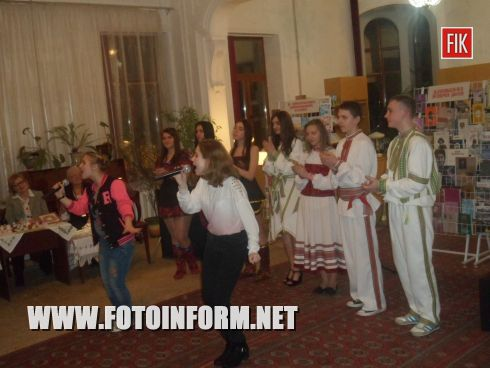 На днях в Кировограде состоялся вечер украинской современной песни.