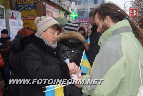 Кировоград: флэшмоб в центре города (ФОТО)