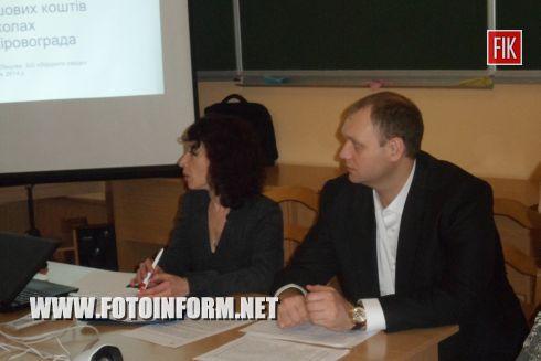 Вчера, 17 декабря, состоялся общественный форум на тему «Поборы» с родителей в школах – нужны ли изменения в системе?».