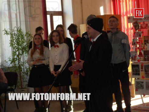 По случаю Дня святого Валентина в Кировограде состоялся КВН «Любовь дело серьезное».