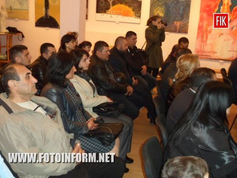 Вчера, 15 апреля, в Кировоградском областном художественном музее состоялось открытие однодневной выставки.