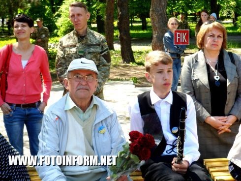 Сегодня, 6 мая, в Ковалевском парке нашего города сотни музыкантов представили свое творчество.