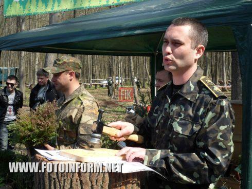 Сегодня, 16 апреля, в Кировоградской области состоялся лесной аукцион.