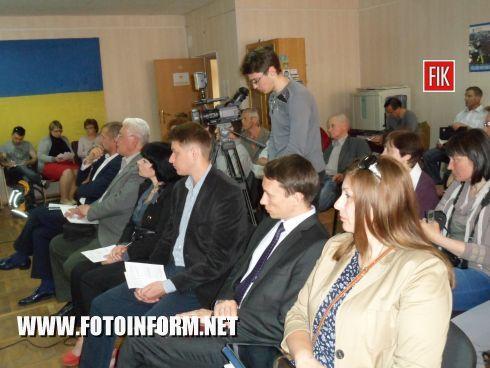 Вчера, 13 мая в Кировограде состоялся круглый стол, касаемо административно-территориальная реформы и реформы местного самоуправления и добровольное объединение граждан.