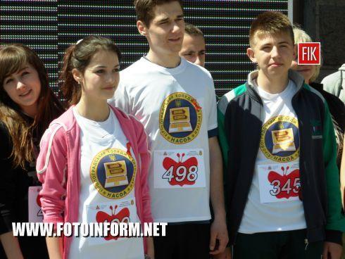 В Кировограде впервые состоялся благотворительный пробег «Путь понимания, единства и помощи», посвященный Всеукраинскому дню памяти людей, умерших от СПИДа.