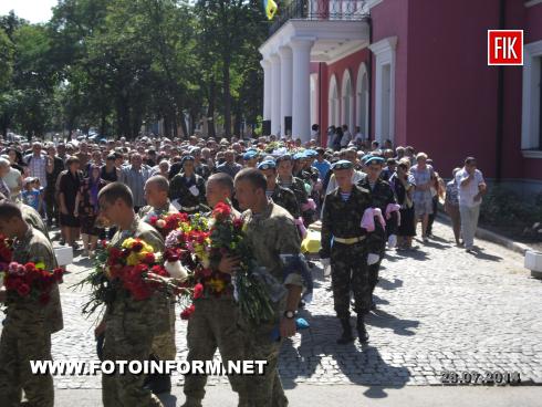 Кировоград снова в трауре (фото)