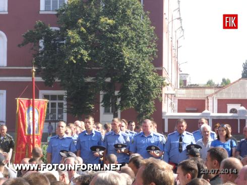 Кировоградцы провели в последний путь погибшего Героя (фото)