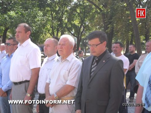 Кировоград: бойца провели в последний путь (фото)