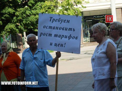 Кировоград: протест возле горсовета