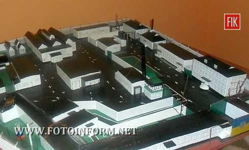 Кіровоградщина: зображення виправного центру номер 104 в мініатюрі (фото)