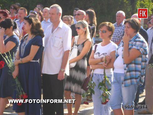 Кировоград: траур по погибшим воинам (фото)