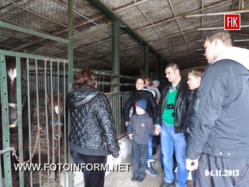 02 листопада 2013 року співробітники Кіровоградського слідчого ізолятора та члени їх сімей відвідали міський іподром