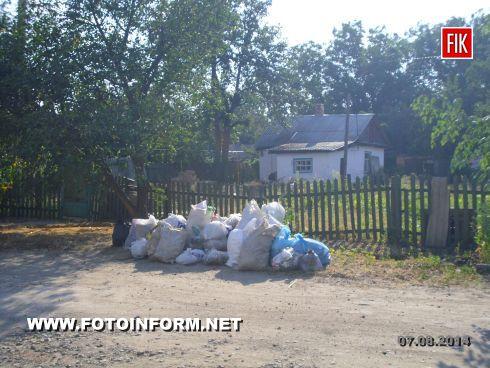 В Кировоград перестали вывозить мусор ? (фото)