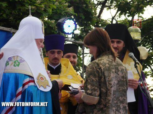 Вчера, 19 июня, в рамках визита Святейшего Патриарха Киевского и всей Руси – Украины Филарета в Кировоград, на центральной площади нашего города состоялся молебен за Украину.