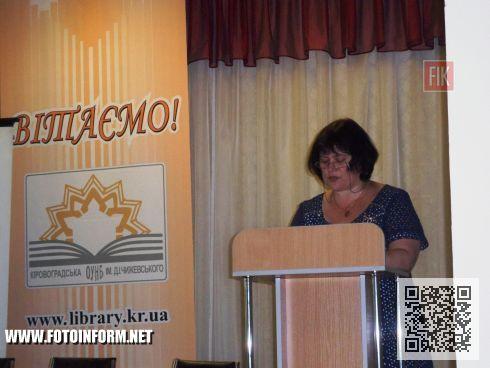 В Кировограде состоялось мероприятие, посвященное развитию «зеленого» туризма в Украине и в нашей области.