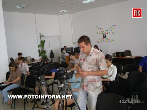 Кировоград: о политической партии и о люстрации