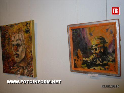 12 августа в Кировоградском областном художественном музее состоялось открытие персональной выставки нашего земляка Павла Олексеенко, под названием «Лица».