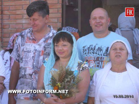 Кировоград: тысячи горожан освятили плоды (фоторепортаж), Яблочный спас в Кировограде