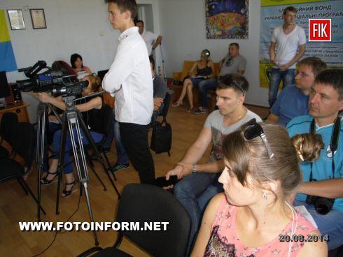 Кировоградцев призывают к объединению