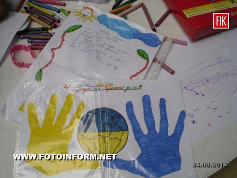 Кировоград: моральная поддержка для АТО (ФОТО)