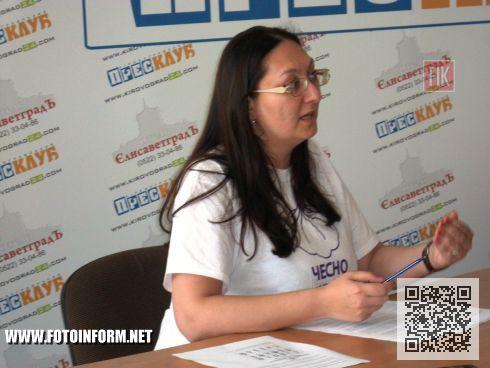 Более тридцати депутатов Кировоградского горсовета стали кандидатами на отзыв, об этом было сообщено в ходе пресс-конференции активистов Общественного движения ЧЕСНО.