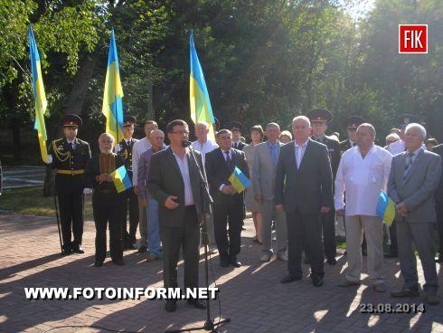 Сегодня, 23 августа, жители нашего города вместе со всей Украиной празднуют День Государственного Флага Украины.