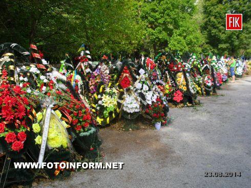 Кировоград: горожане почтили память погибших в АТО солдат (фото)