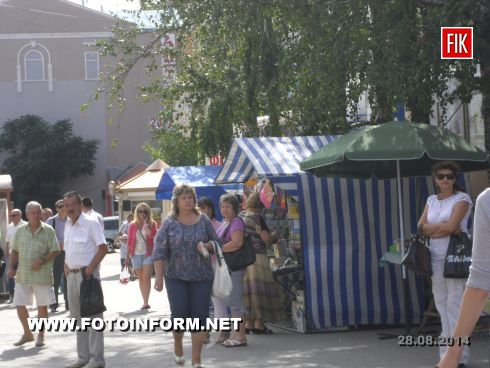 Кировоградцы продолжают подготовку к приближавшемуся к новому учебному году.