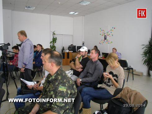 Сегодня, 29 августа, в Кировоградском пресс - клубе состоялась пресс-конференция народного депутата Украины Андрея Табалова.