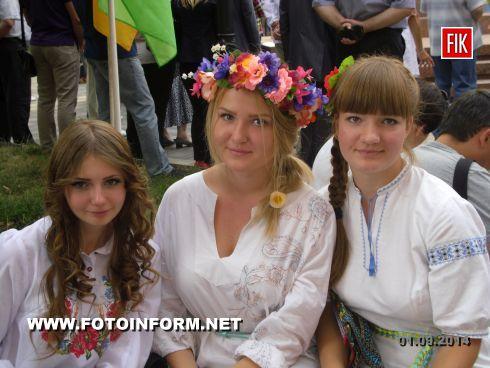31 августа состоялось торжественное посвящение первокурсников в студенты КГПУ имени В.Винниченко.