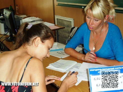 В Кировоградском государственном педагогическом университете имени Владимира Винниченко, как и во всей Украине стартовала вступительная кампания.