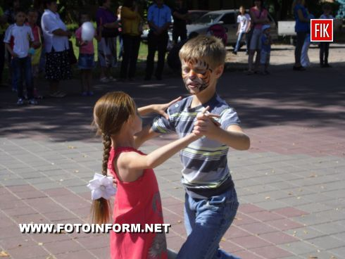 6 сентября впервые в Кировоградской области, а именно в пгт Александровка, состоялся благотворительный фестиваль «Коло друзів».