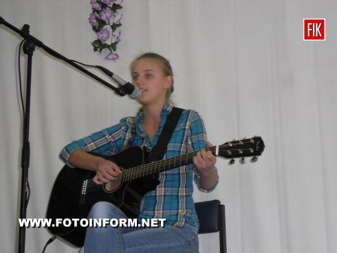 6 сентября в Кировоградском областном госпитале для инвалидов Отечественной войны состоялся концерт в рамках акции «Молитва за мир».