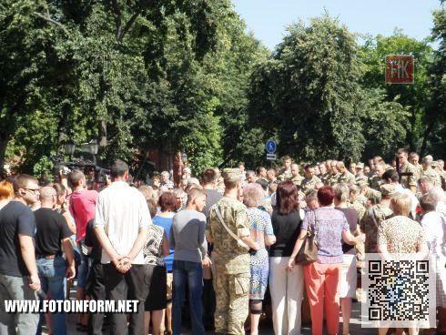 Сегодня, 24 июля, на Театральной площади Кировограда жители нашего города провели в последний путь бойца 3-го отдельного полка спецназначения Виктора Карнауха.