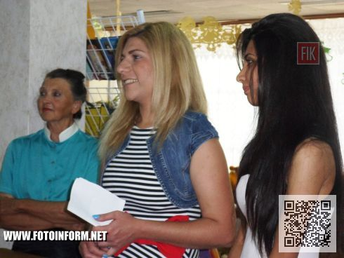 В Кировограде появился новый информационный «уголок» (ФОТО)