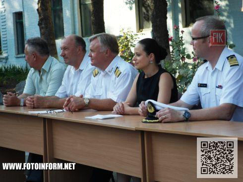 В Кировограде событие международного уровня (ФОТО)