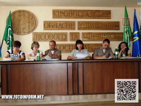 Сегодня, 5 августа, состоялось расширенное заседание коллегии Кировоградского областного управления лесного и охотничьего хозяйства.